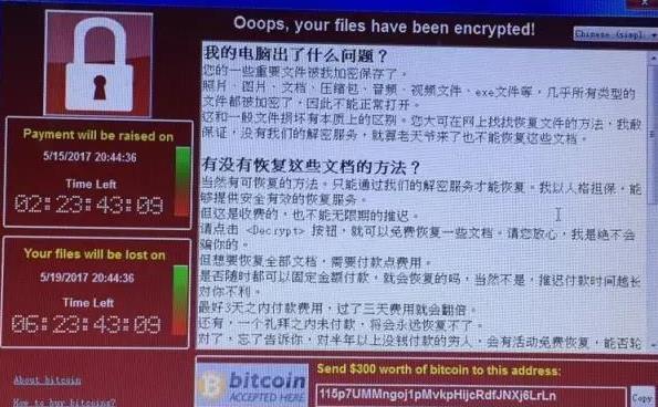 世界十大電腦病毒_世界十大電腦病毒