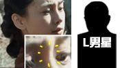 Wechat娱乐圈:Baby鼻梁透光被疑整形 L男星喜赴日玩女演员