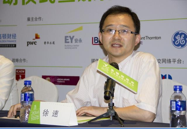 揽储精英助力中国经济 未来商界精英挑战赛在沪启动
