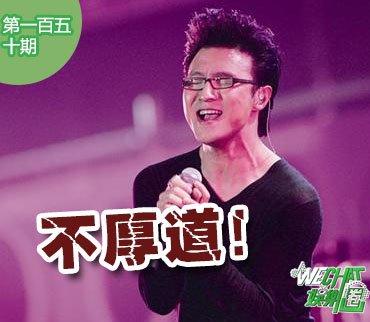 汪峰怒呛被记者丑化 揭明星与媒体间的撕×大战