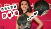 Wechat娱乐圈:传张靓颖为爱打乳环 徐静蕾曾和成龙玩车震