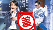 Wechat娱乐圈:陶�幢匙牌拮油党阅勰� 曝Baby郭富城露骨私信