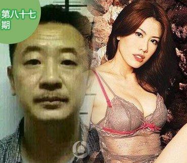 2014-12-02期:黄海波或将转型做幕后 TVB女星自曝被要求陪睡