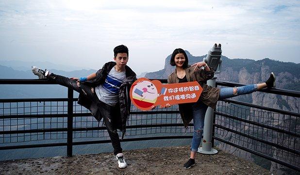 """在台州神仙居 体验""""神仙""""日子"""