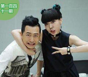 2015-04-21期:范冰冰李晨哈林吴莫愁 揭明星恋爱背后的真相