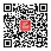 """【麻辣食探】傲娇吃货铺为吃货买单 将""""盐烤""""做到极致"""