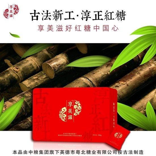 传承古法红糖千年技艺 享美滋秉承两大行业新工
