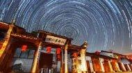浙江5处千年古县 都是绝美隐居地