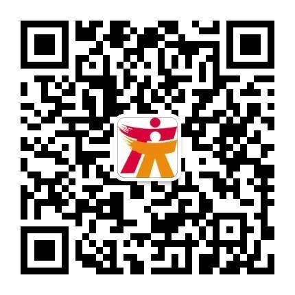 山水之都 美丽重庆 亮相2017视界休闲博览会