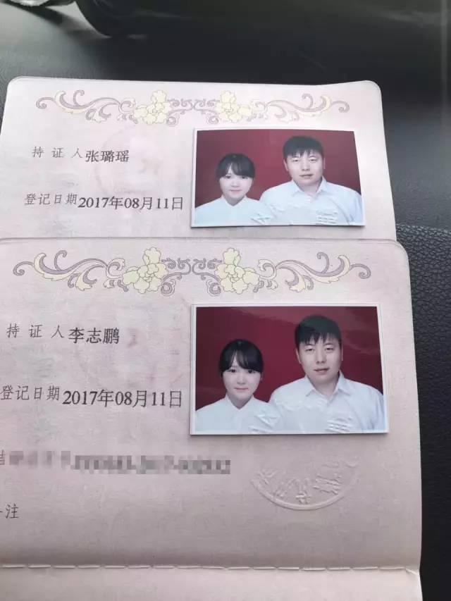 杭州女子在婚登处等得掉眼泪 网友:嫁给他不亏