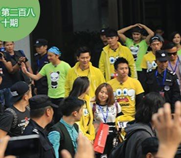 2016-04-16期:跑男为艺人配24小时管家 安保堪比韩星来华