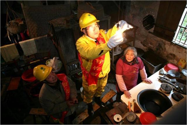 国网浙江电力实施八大服务工程