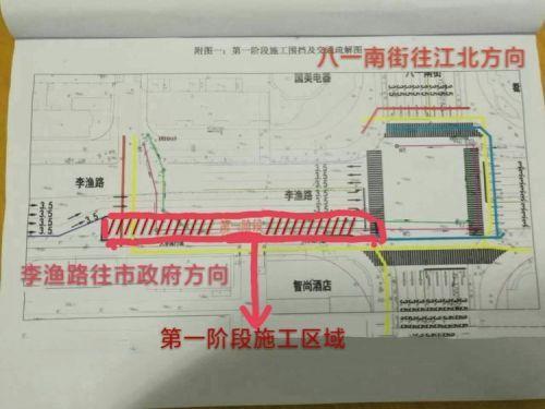 金华轻轨管线开始施工 市区多条主干道将受影响