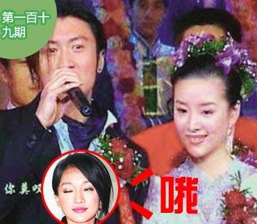 2015-02-17期:董洁挤掉周迅上春晚 揭众女星走红绝密狠招