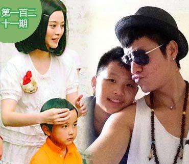 2015-03-03期:震惊娱圈的未解之谜:范冰冰的弟弟是私生子?