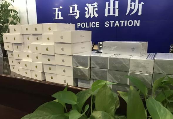女子丢了一箱苹果手机心急如焚 价值10多万元