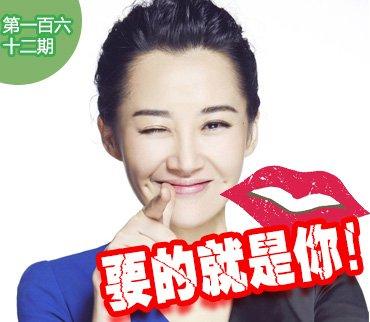 2015-06-11期:林志玲录影手捧呕吐物 曝花少团某姐弟地下情