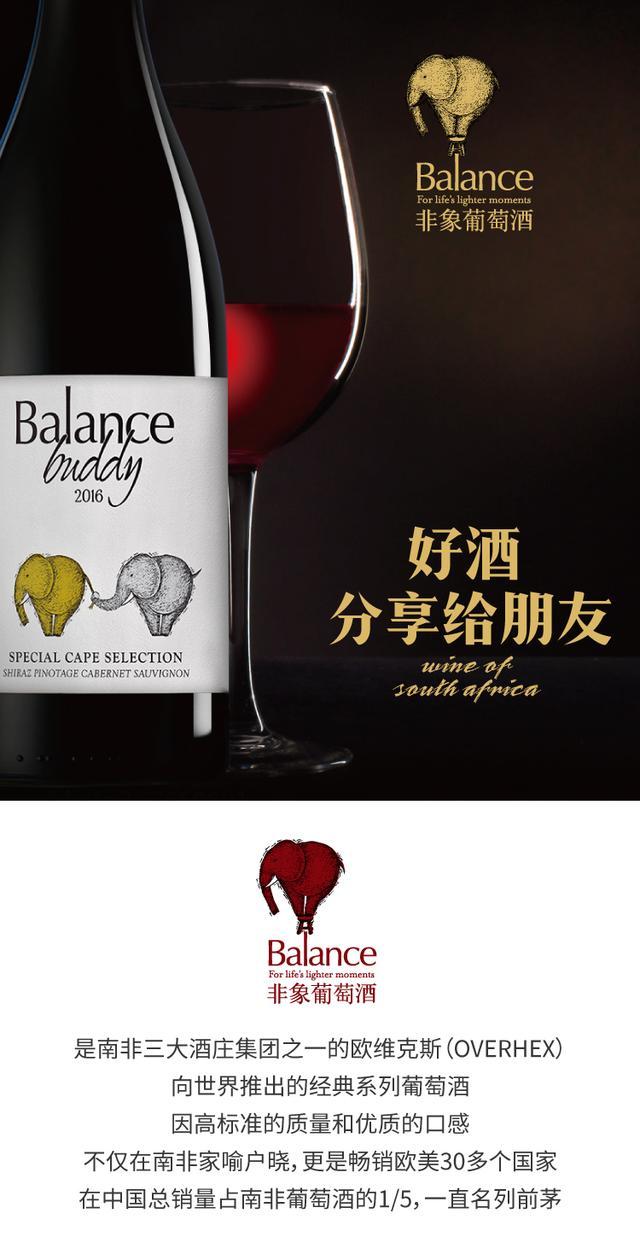 免费邀朋友体验葡萄酒
