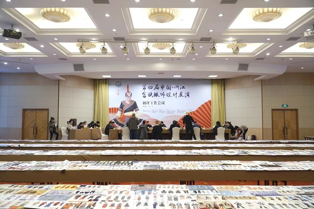 第四届中国(浙江)畲族服饰设计展演初评在杭举行