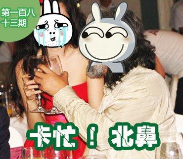 2015-08-01期:女星曝娱乐圈潜规则:陪巨星睡就跟吃饭一样