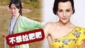 Wechat娱乐圈:港女星嫌内地厕所太恶心 这些男星也爱整成蛇精
