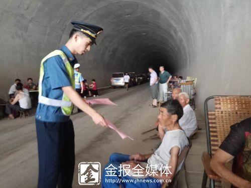 天气炎热隧道内纳凉不可取 安全隐患大