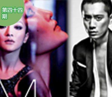 2014-08-12期:刘烨醉酒骂周迅 影帝拍戏带男宠