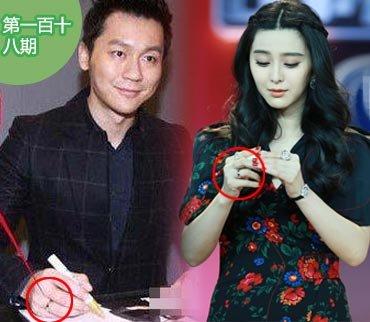 2015-02-14期:李晨戴范爷同款戒指 传又一内地男星嫖娼被抓
