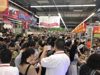 嘉兴合乐城欧尚超市南湖店十八周年店庆火爆开场