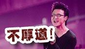 Wechat娱乐圈:汪峰怒呛被记者丑化 揭明星与媒体间的撕×大战