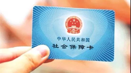 杭州人医保政策有变化 一图读懂