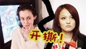 Wechat娱乐圈:萧亚轩疑和百亿小开分手 揭范范张韶涵翻脸始末