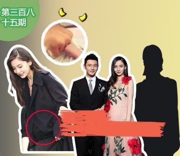 """2017-1-19期:""""Baby生娃另有惊人内幕?曝一线清纯女爱飙脏话"""