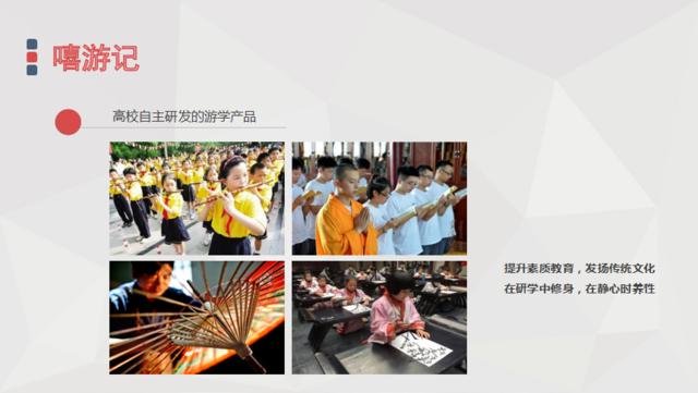 淘课吧:以资源汇聚联盟 用专业提供服务 真心做好教育