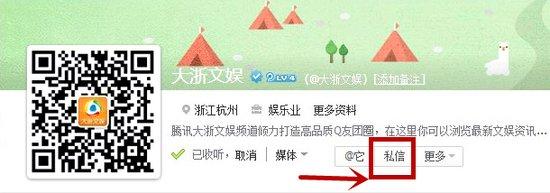 """""""史上最牛历史老师""""袁腾飞携麻辣新作来杭"""