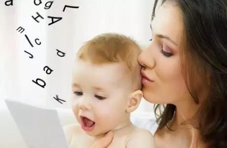孩子说话晚不用担心吗 宝宝语言发展要注意