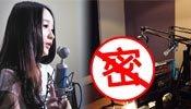 Wechat娱乐圈:女生做网络主播月入11万 电台直播间大尺度秘事