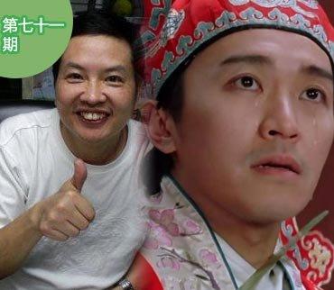 2014-10-23期:宋祖德求总局封杀星爷 曝某传媒两花旦暗斗内幕