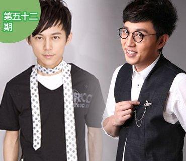 2014-09-01期:何炅等主播工资单曝光 曝华少商演价超40万