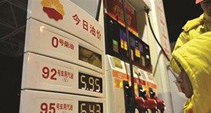 【新闻课99】汽油涨价可以减少雾霾?