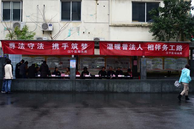 """江干区开展""""送法进劳务市场""""法治宣传月活动"""