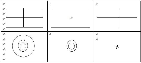 某小学小学超常班数学试题你做几道?渡重点龙灵溪图片