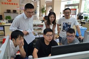 杭州市余杭區就業社保信息經辦順利并軌主城區