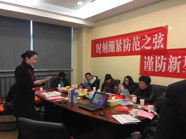 宁波银行防诈骗宣传活动