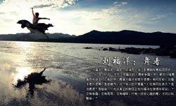 http://zj.qq.com/zt2013/dancer/index.htm