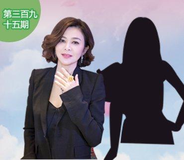 """2017-2-23期:""""除了关之琳 这些气质女星背负了多年""""小三""""骂名"""