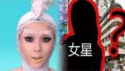 Wechat娱乐圈:《小鸡小鸡》登时代周刊 女星因迷信被骗300万