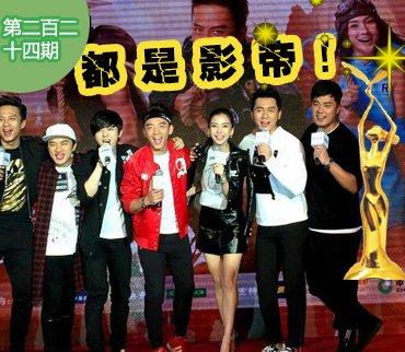 2015-11-21期:跑男录制剧本遭曝光?导演现身揭秘真相