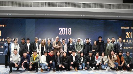 10位精英各显其才 2018杭州青年精英室内设计师大赛首场宣讲会