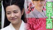 Wechat娱乐圈:陈妍希版《秦时明月》开机 偶像内裤被偷拍卖